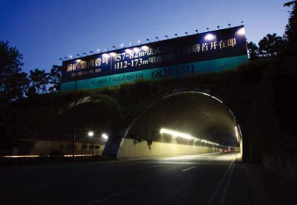 四川微光隧道燈